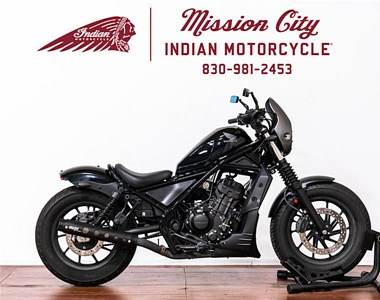 Used 2018 Honda® Rebel 300 ABS