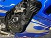 Photo of a 2007 Kawasaki EX250F Ninja 250R