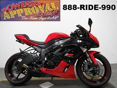Used 2012 Kawasaki Ninja ZX-6R