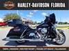 Photo of a 2015 Harley-Davidson® FLHTK Ultra Limited® Firefighter/Peace Officer