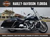 Photo of a 2017 Harley-Davidson® FLHR Road King®