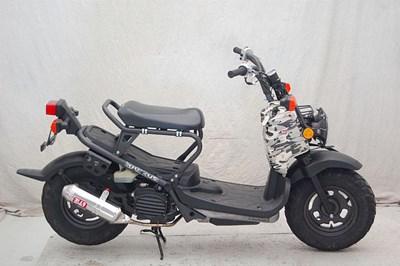 Used 2006 Honda® Ruckus