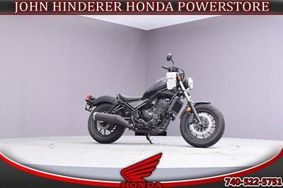 New 2017 Honda® Rebel 300